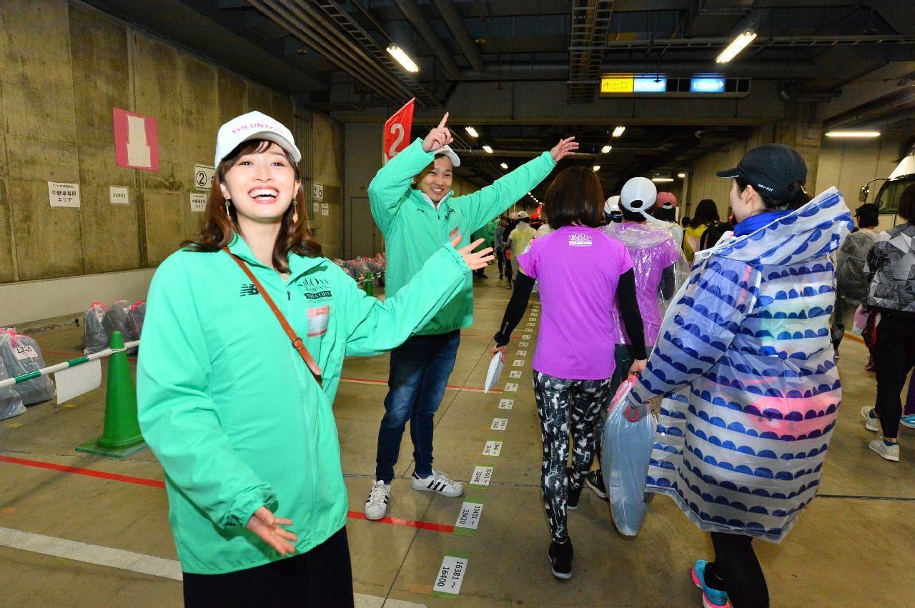 マラソンフェスティバル ナゴヤ・愛知 2020