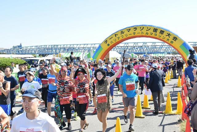 第48回タートルマラソン国際大会 兼 第22回バリアフリータートルマラソン大会 in 足立