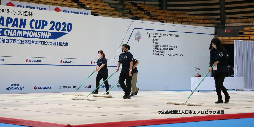 【設営準備日】スズキジャパンカップ2021  第38全日本総合エアロビック選手権大会九州地区大会